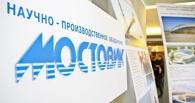 Сотрудников омского НПО «Мостовик» отправляют на заработки в Тюмень