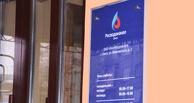 Росводоканал Омск (ОАО «ОмскВодоканал») предлагает омичам десять способов передачи показаний приборов учёта