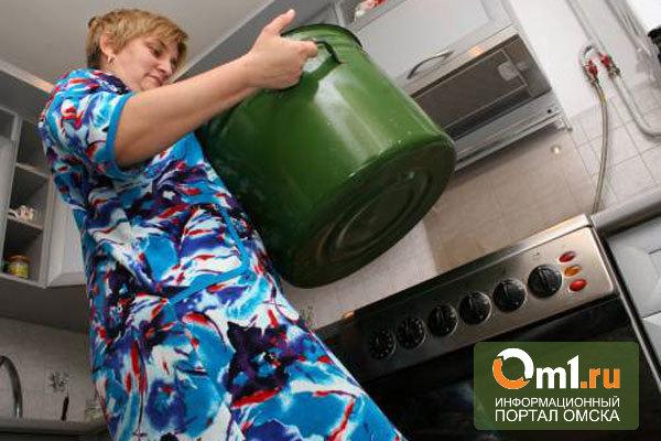 Свершилось: в Омске официально отключили отопление