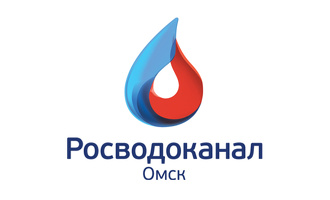 «Росводоканал Омск» готов к работе в период новогодних праздников