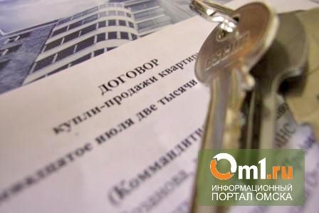 """Директор """"РоКАС"""" украл 40 миллионов рублей у омских дольщиков"""