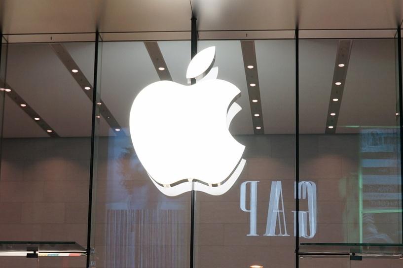 Apple снизила цены на iPhone в России на 4–7 тысяч рублей