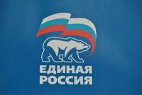 КПРФ грозит «Единой России» ликвидацией,если найдет у нее иностранные деньги