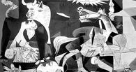 Омичи смогут увидеть синтетический кубизм Пикассо