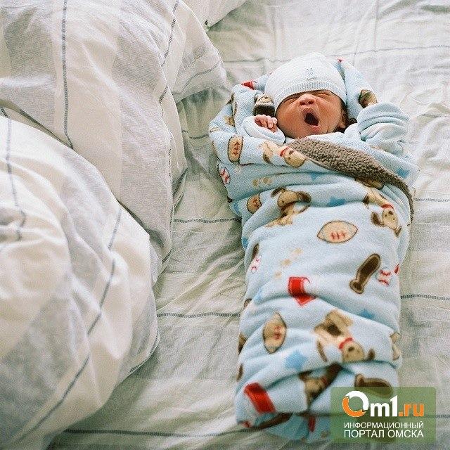C 2017 года материнский капитал можно будет вложить в открытие бизнеса