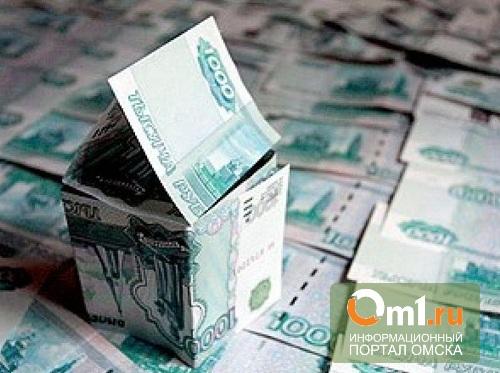 Директор ПТУ в Омской области незаконно раздал 57 муниципальных квартир