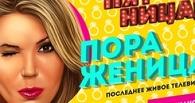 Рекламу «Пятницы» с орфографическими ошибками демонтировали с улиц Омска