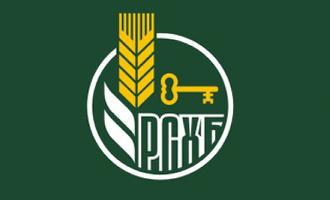 Россельхозбанк увеличил выдачу долгосрочных кредитов предприятиям АПК в 1,5 раза
