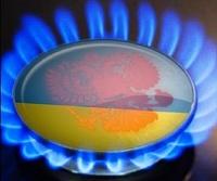 Газпром поднял цену на газ для Украины на 117 долларов