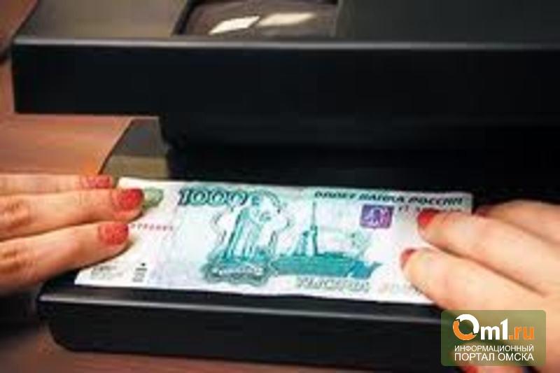 В Омске бизнес-леди кто-то подсунул поддельные деньги
