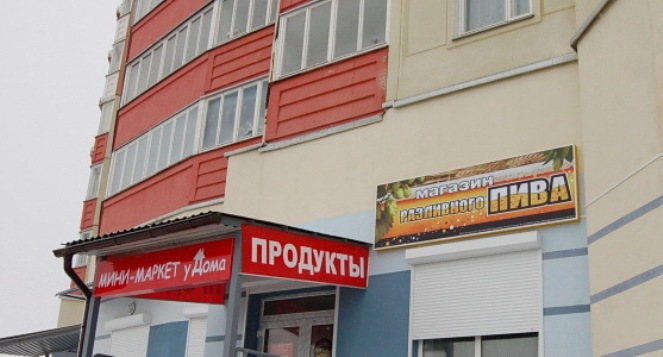 Пивные магазины на первых этажах мешают омичам спокойно жить