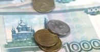 Омский Горсовет пересмотрел тарифы за коммуналку для населения