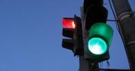 В Омске на два дня перестанет работать светофор на пересечении улиц Конева и 3-я Енисейская