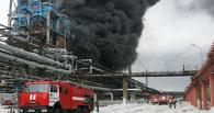 Названы причины ЧП на омском заводе СК