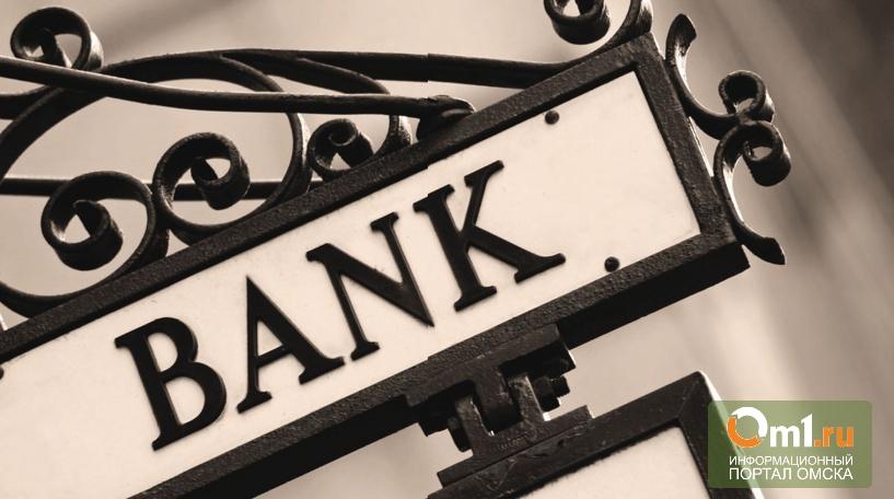 ЦБ расставит банки по значимости