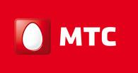 МТС отмечает повышенный спрос на «мобильных сотрудников»