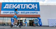 В Омск планирует зайти французская компания «Decathlon»