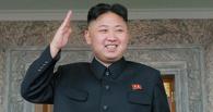 Лидер КНДР опять собирается в Россию. На этот раз в сентябре