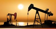 Смена курса. Цены на нефть взлетели выше 32 долларов за баррель