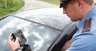 За тонировку автомобиля скоро смогут лишить прав на полгода