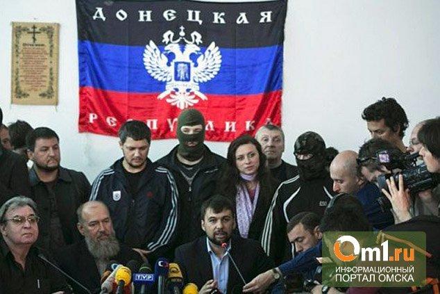 Киев обвинил Донецкую и Луганскую народные республики в терроризме