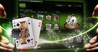Двух жителей Омска судят за создание нелегального онлайн-казино