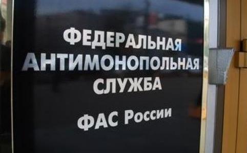 Омское УФАС признало рекламу «Ростелекома» незаконной
