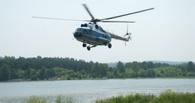 Под Омском на вертолете нашли пропавшую семью