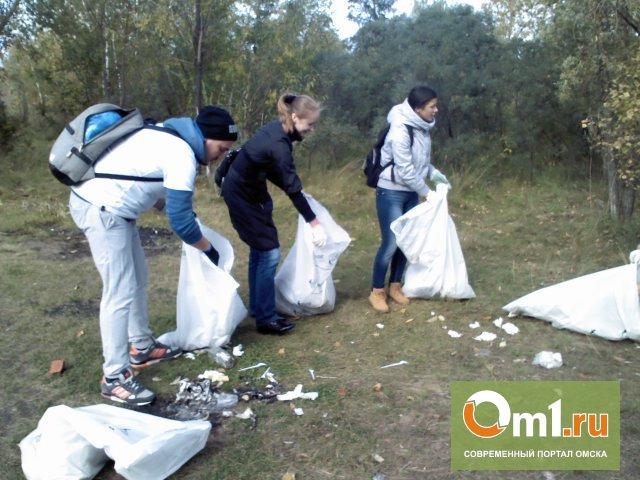 «Таракашки» и «Омск – чистый город» вместе убрали Парк Победы