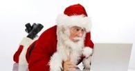 Зарплата Деда Мороза в Сибири составляет всего 15 000 рублей