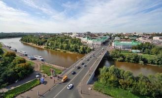 Специалисты приступят к обследованию Юбилейного моста