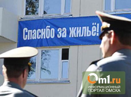 В Омской области за махинации с жильем глава села Красногорка пойдет под суд