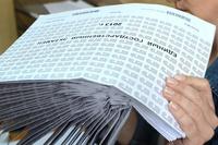 На защиту ЕГЭ от утечек выделят 300 миллионов рублей