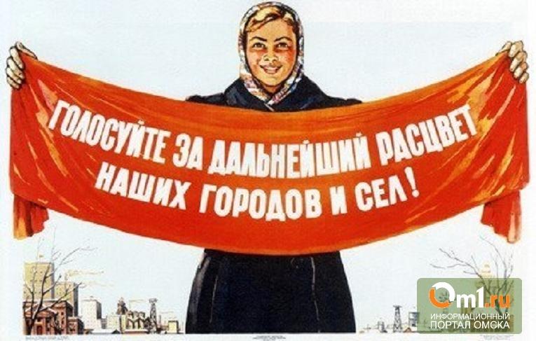 Омичи сегодня выбирают замену Назарову, Двораковскому и Зуге