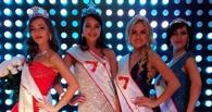 В Омске у королевы красоты забрали призы после поста в соцсети