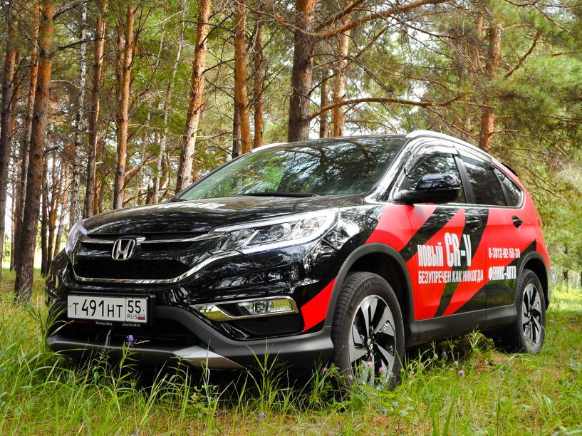Уж невтерпеж: тест на драйв новой Honda CR-V