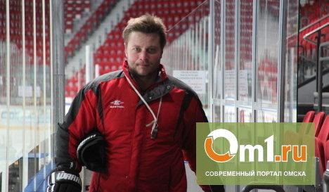 Тренера вратарей «Авангарда» отправили в отставку