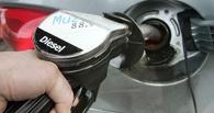 Омские ПАТП сменили «Газпром» на другого поставщика топлива