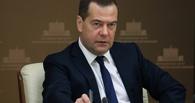 Назаров отчитается перед Медведевым о состоянии дорог в Омске