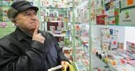 В Омской области обещают снизить цены на лекарства