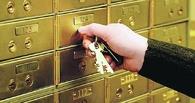 В Омске сотрудник банка украл деньги со счетов пяти вкладчиков