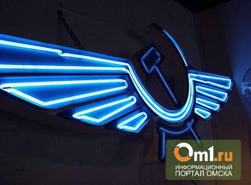 Авиабилеты Москва-Омск-Москва можно будет приобрести за 6 тыс.руб