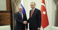 Москва отменила русско-турецкий саммит из-за инцидента с Су-24