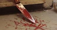 В Омске мужчина зарезал брата «по его просьбе»