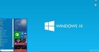 Голосовой помощник, новый браузер и меню «Пуск»: стартовали продажи Windows 10