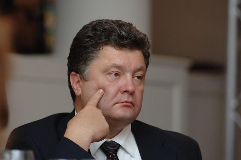 Порошенко предложил предоставить Донбассу и Луганску особый статус