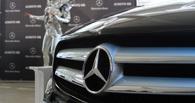 Mercedes отзывает 7 тысяч авто в России из-за проблем с системой удержания пассажиров