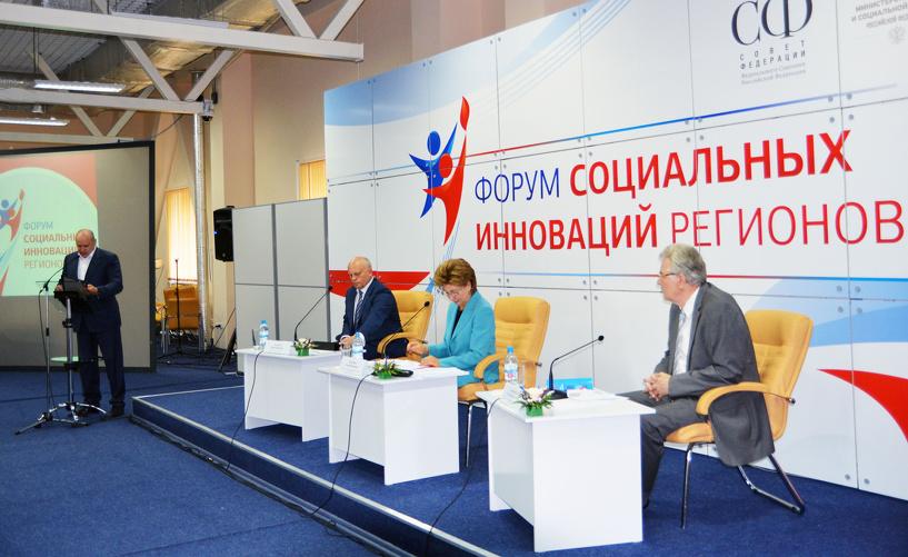 «Росводоканал Омск» поощрил участников всероссийского социального конкурса