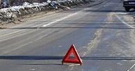 В Омске на обочине дороги сбили 3-хлетнюю девочку