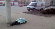 Омского участкового могут наказать за смерть человека от переохлаждения